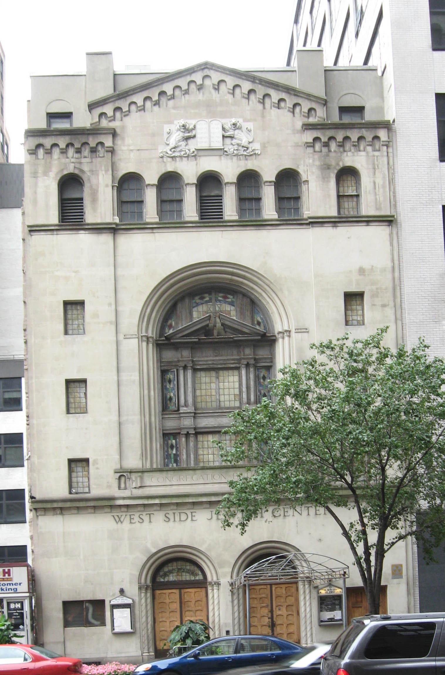 Congregation Beth Israel West Side Jewish Center - Wikipedia