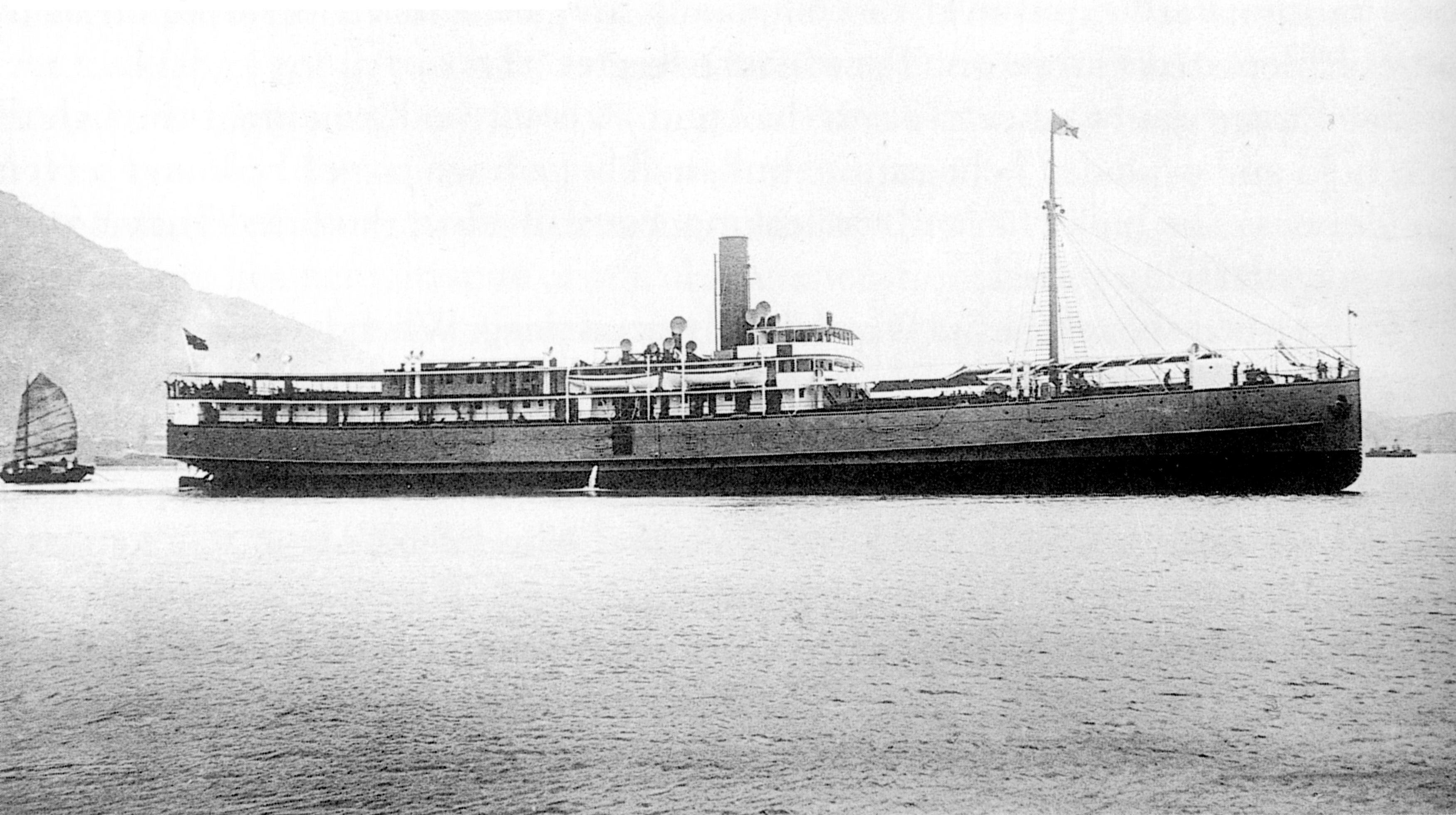depot ship