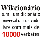 File:Wikitionary-pt-10.png