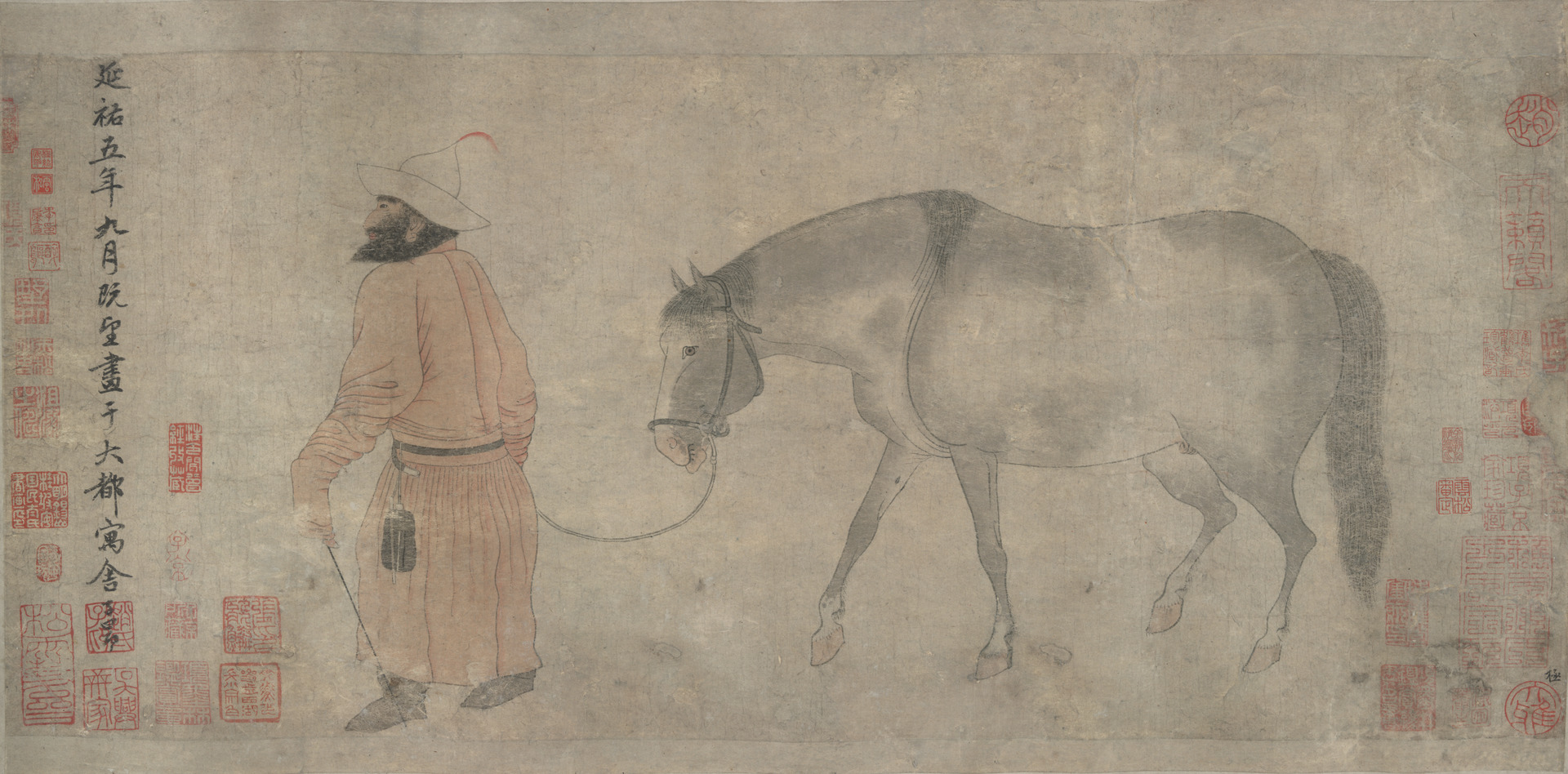 Zhao_Mengfu_-_The_Three_Horse_-_1954.40.