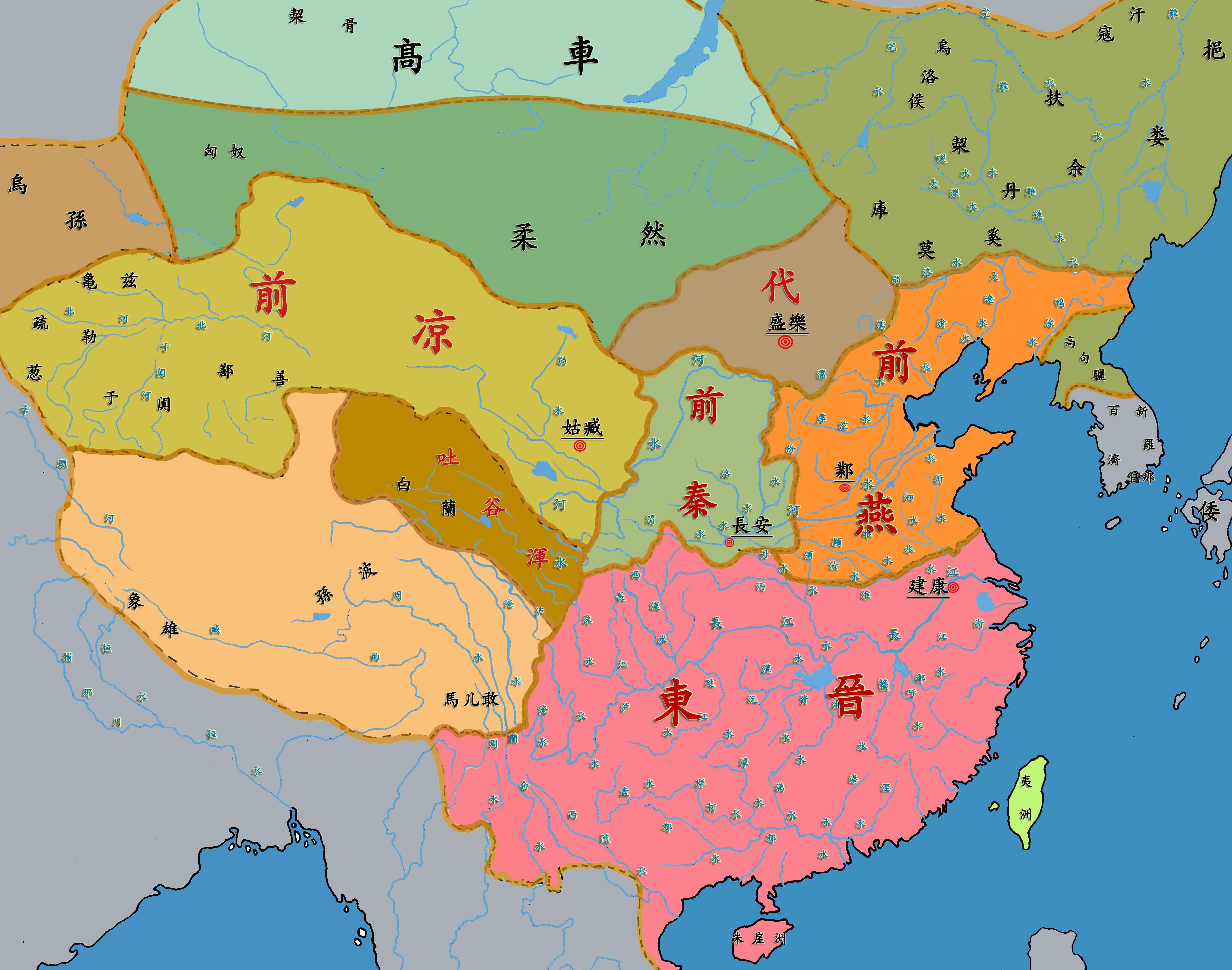 東晋の版図