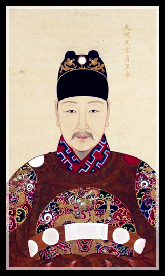Zhu Changluo, the Taichang Emperor