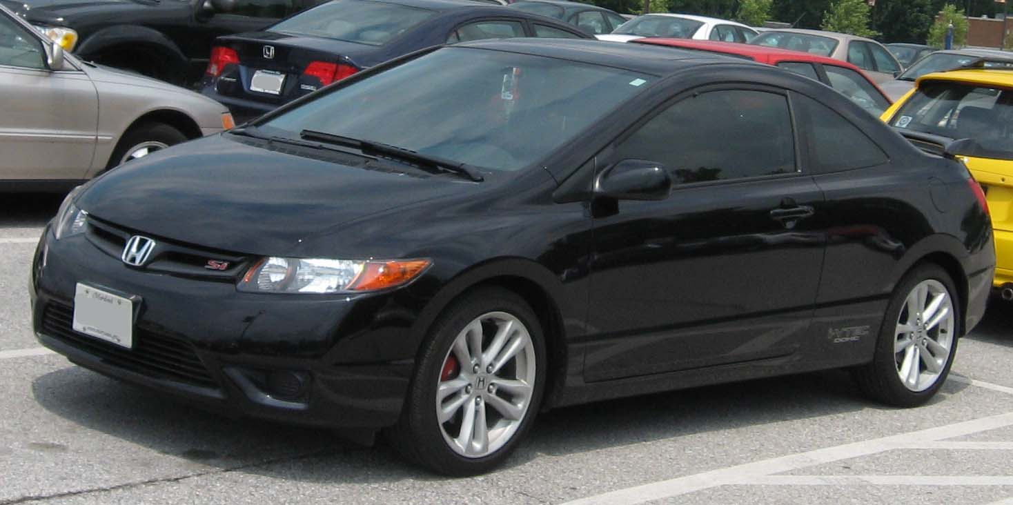 File 2006 07 Honda Civic Si Coupe Jpg Wikimedia Commons