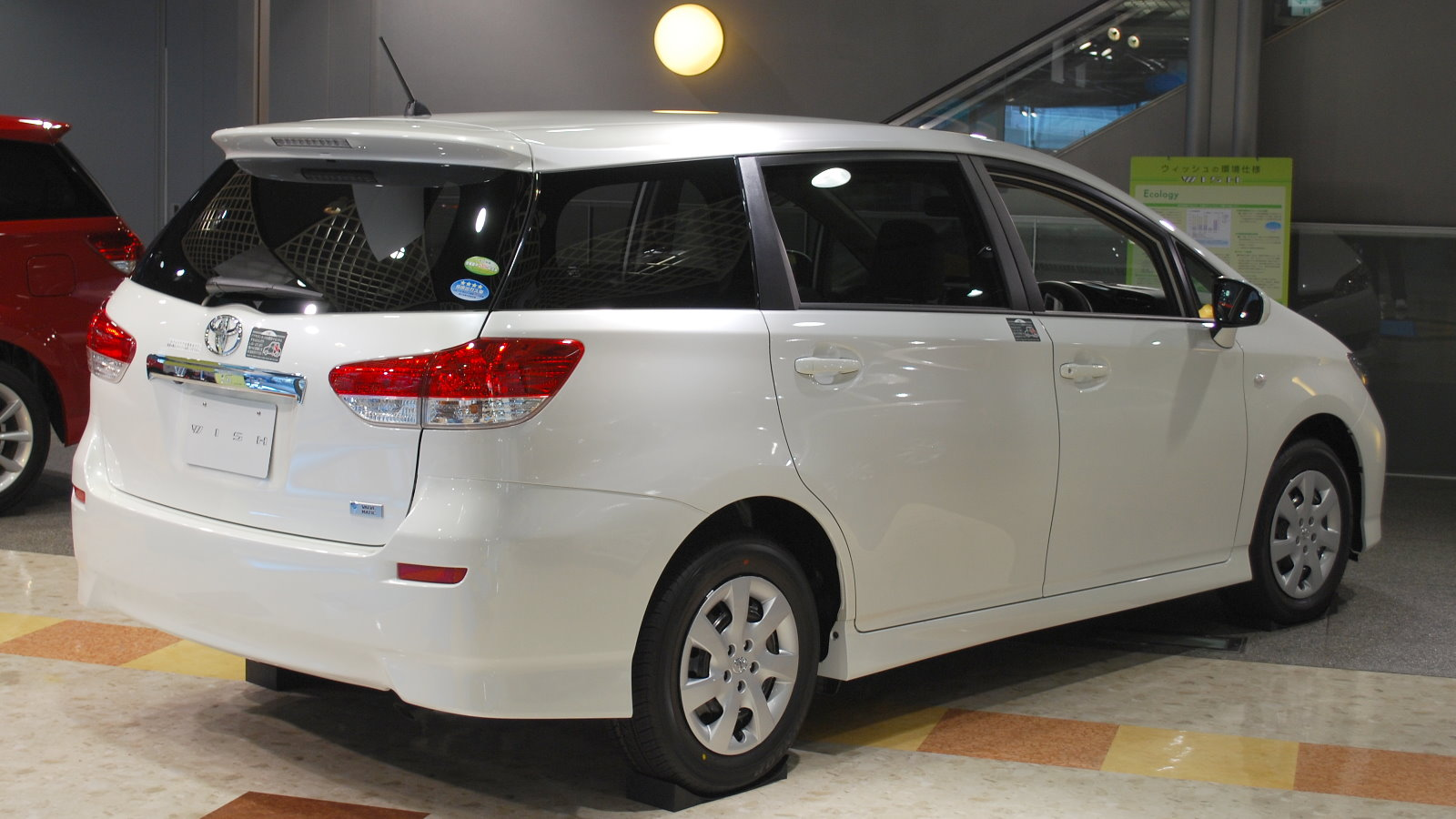 File:2009 Toyota Wish 06.jpg - 維基百科,自由的百科全書