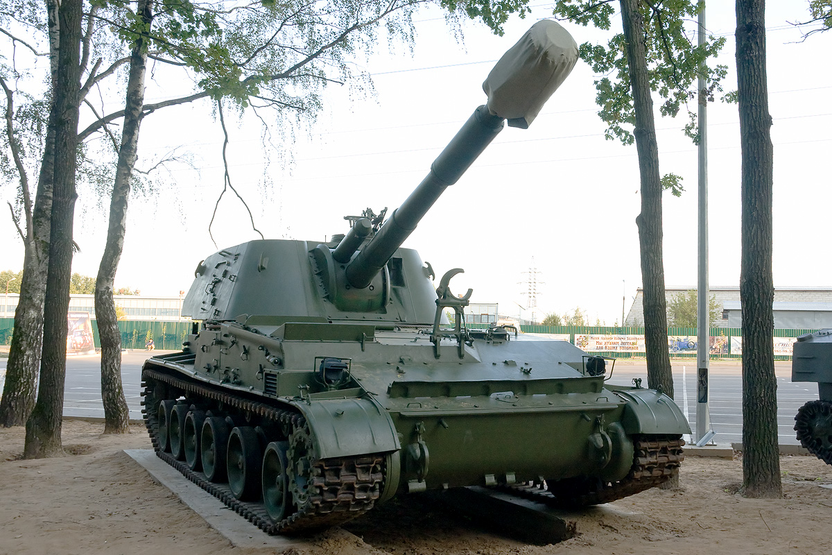 K 11 Gun 2S3 Akatsiya - Wikiped...