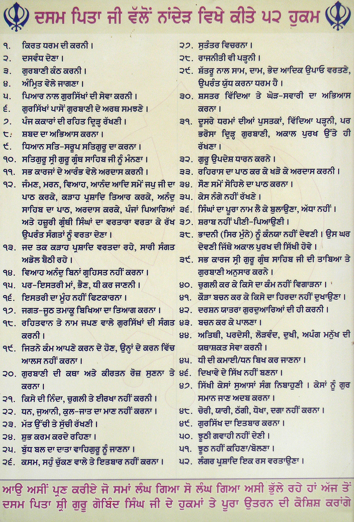 Image Result For All Hindi Hd