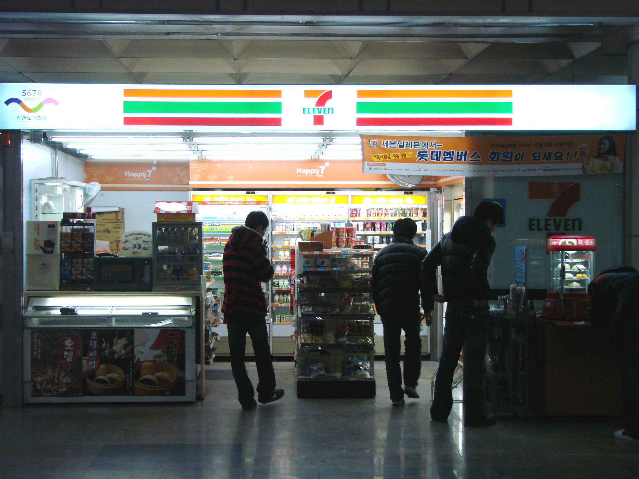 File 7 Eleven Store On Godeok Station Seoul Korea