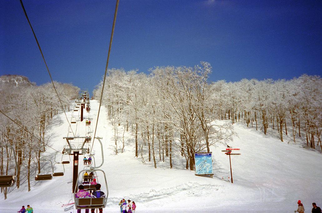 Área de esqui Akakura onsen