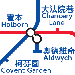 File:Aldwych Map Mockup (zh-tw).png