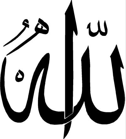 Does allah look like