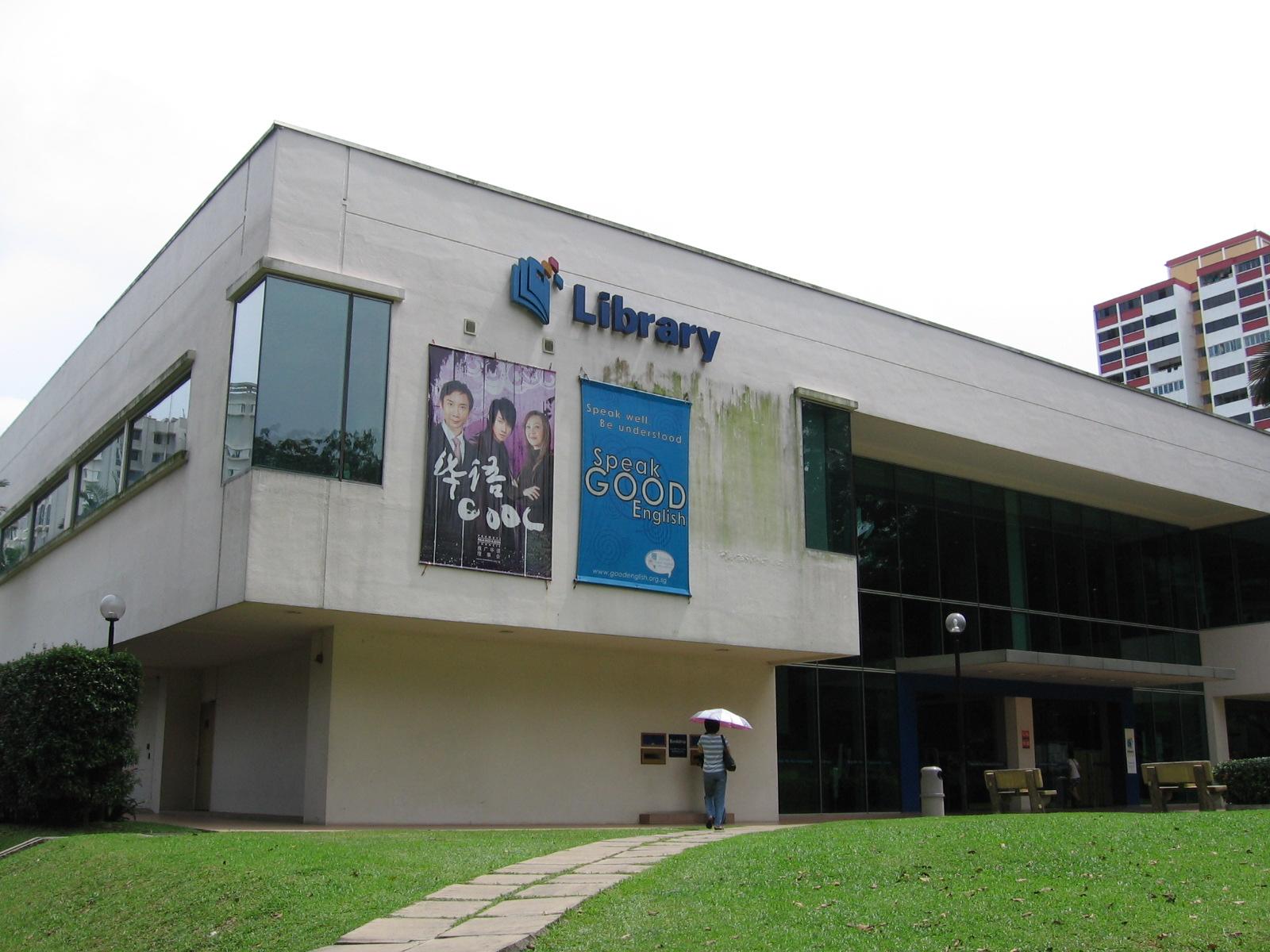 Ang Mo Kio Room For Rent Pinoy