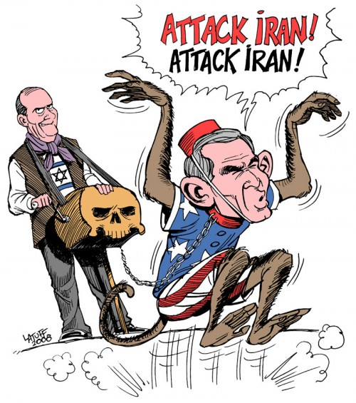 File:Attack Iran!.jpg