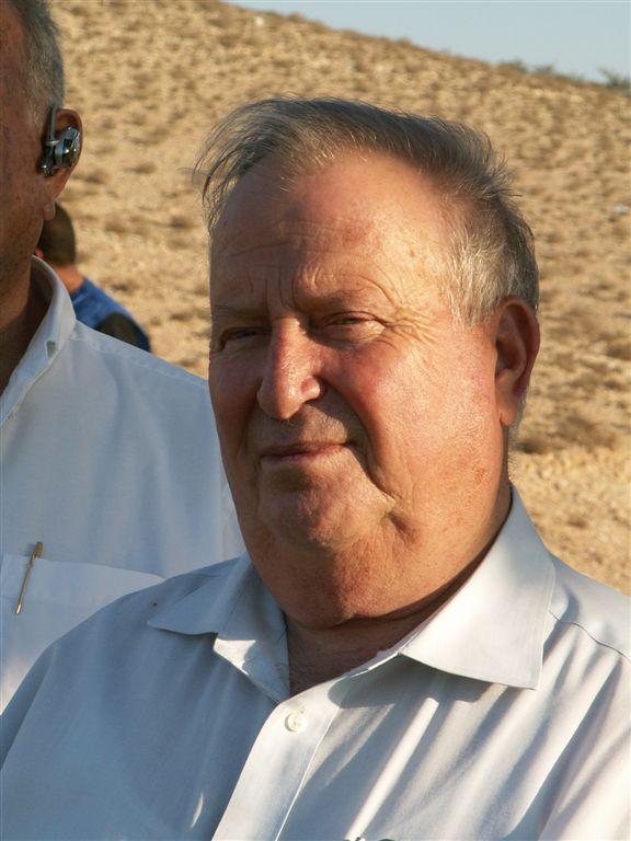 Israelischer ministerpräsident spitznamen