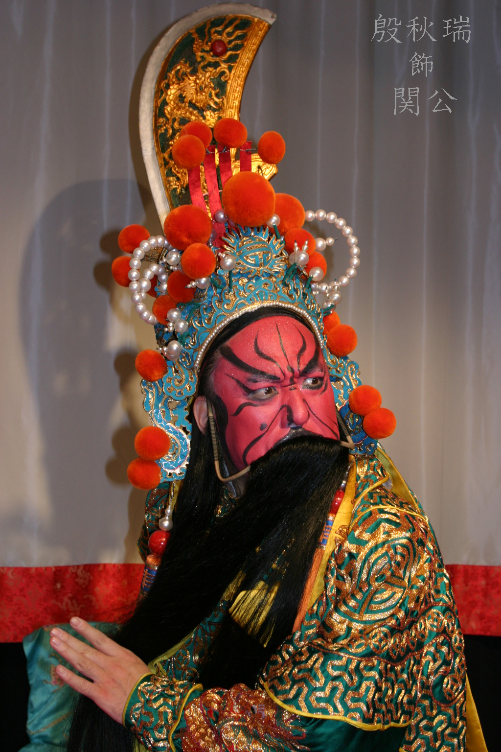 a history of the beijing opera General information  while they may differ only slightly in costume and makeup, all traditional opera forms, including peking opera (京剧), are, strictly speaking, regional, in that each is based on the music and dialect of a specific area.