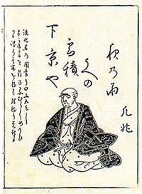 Нодзава Бонтё