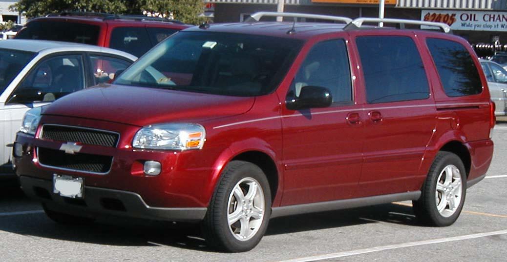 2006 Chevrolet Uplander LT | eBay