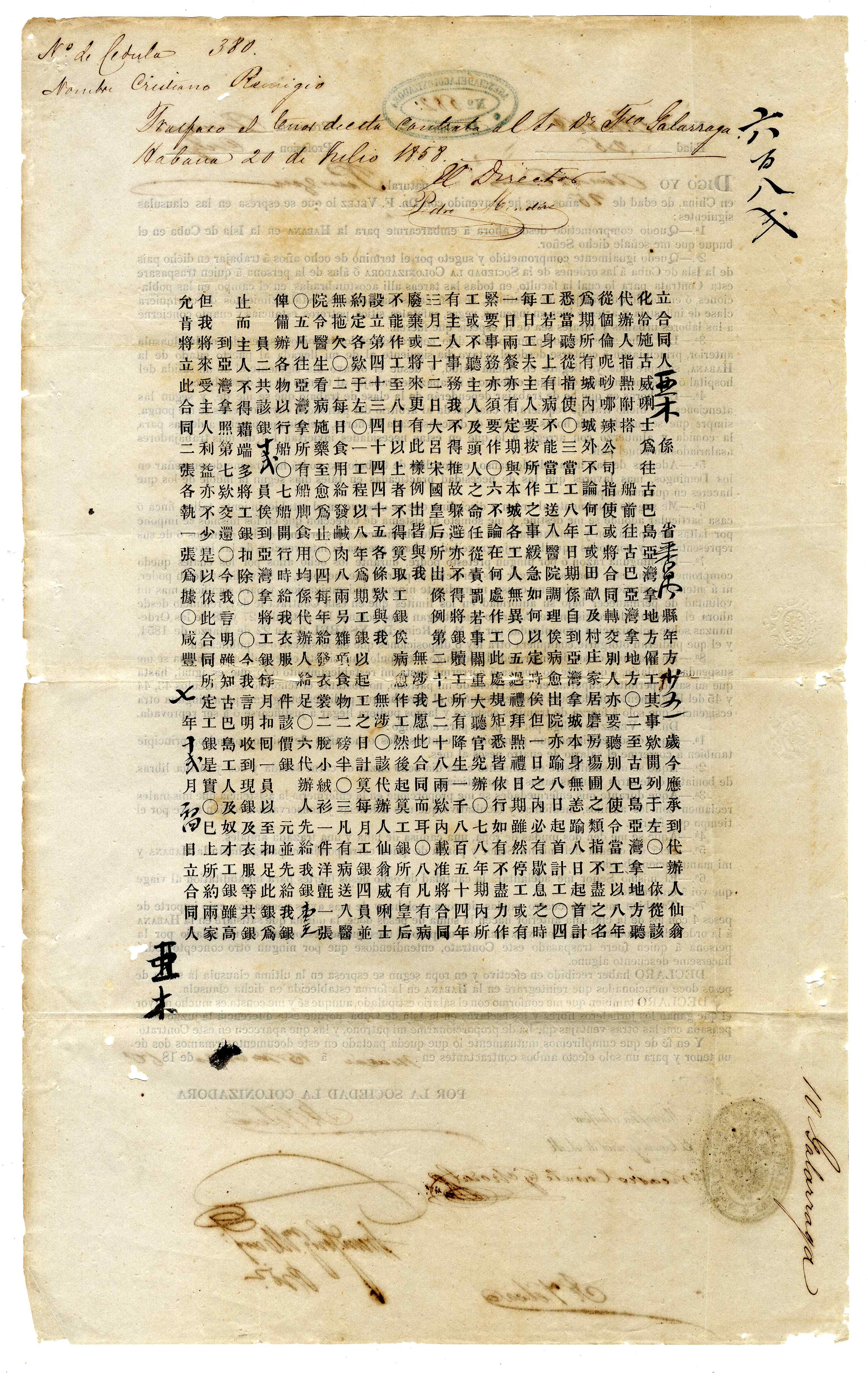 Modelo de contrato de jornalero culí. Estaban escritos en el idioma del contratado por el anverso y en el de la parte contratante por el reverso.