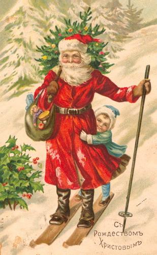 Ded Moroz Snegurochka Christmas card.jpg