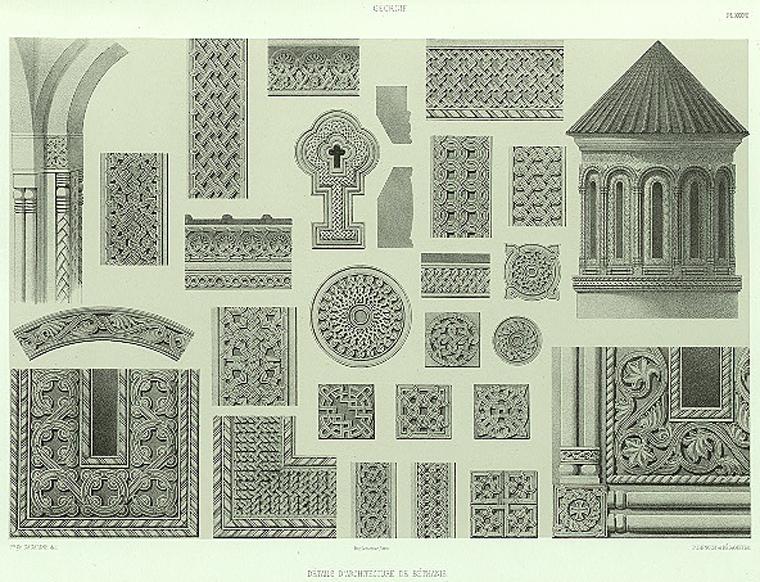 Betania detalles arquitectónicos, por el príncipe Gagarin, 1847