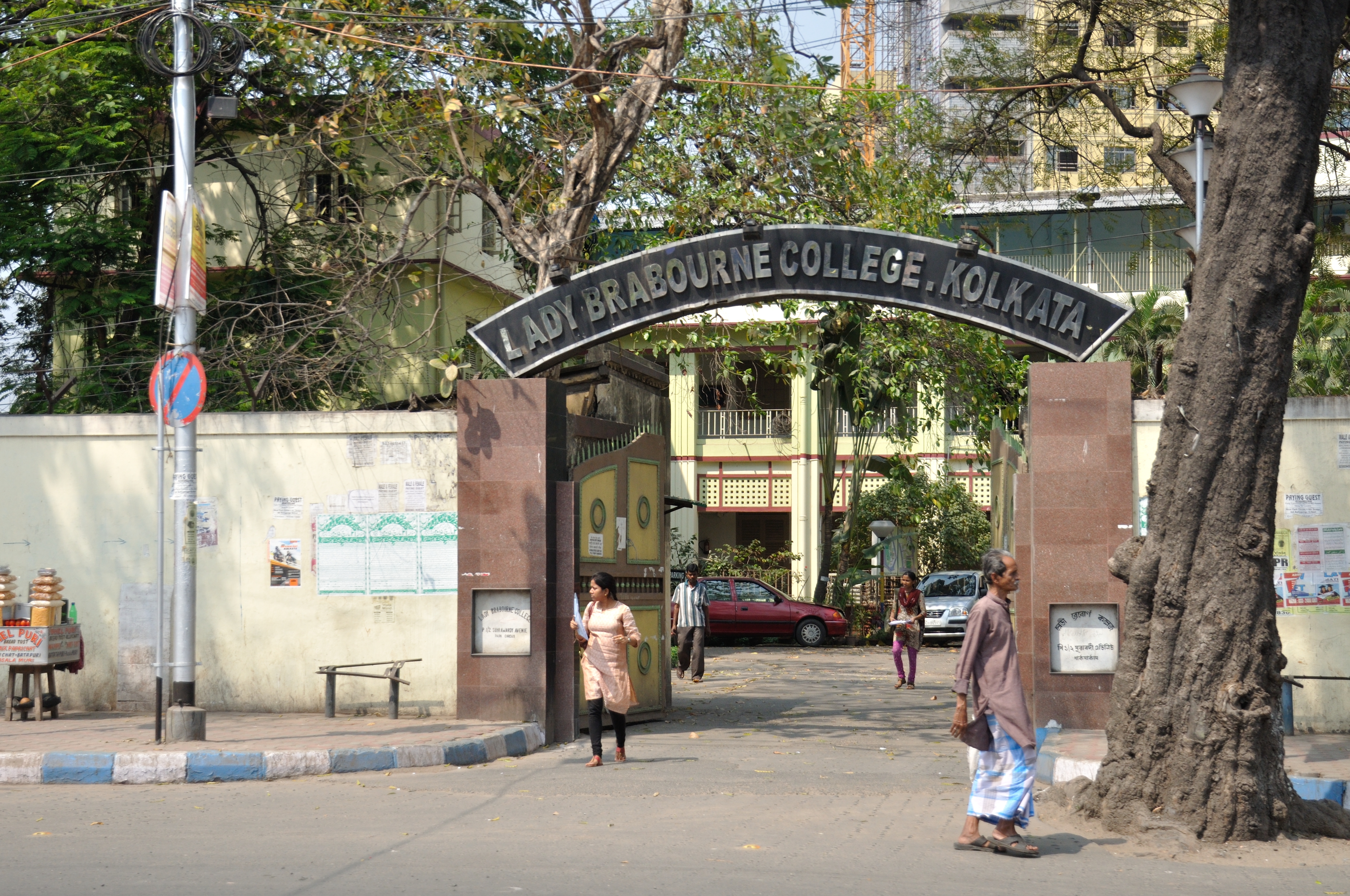 image of Lady Brabourne College