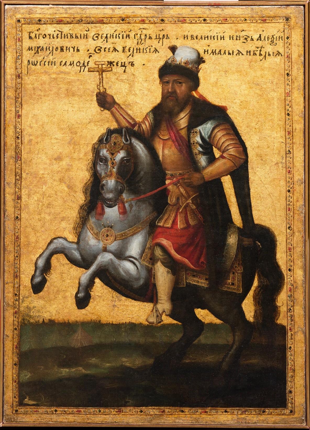 Equestrian portrait of Alexis of Russia (17 c, GIM).jpg