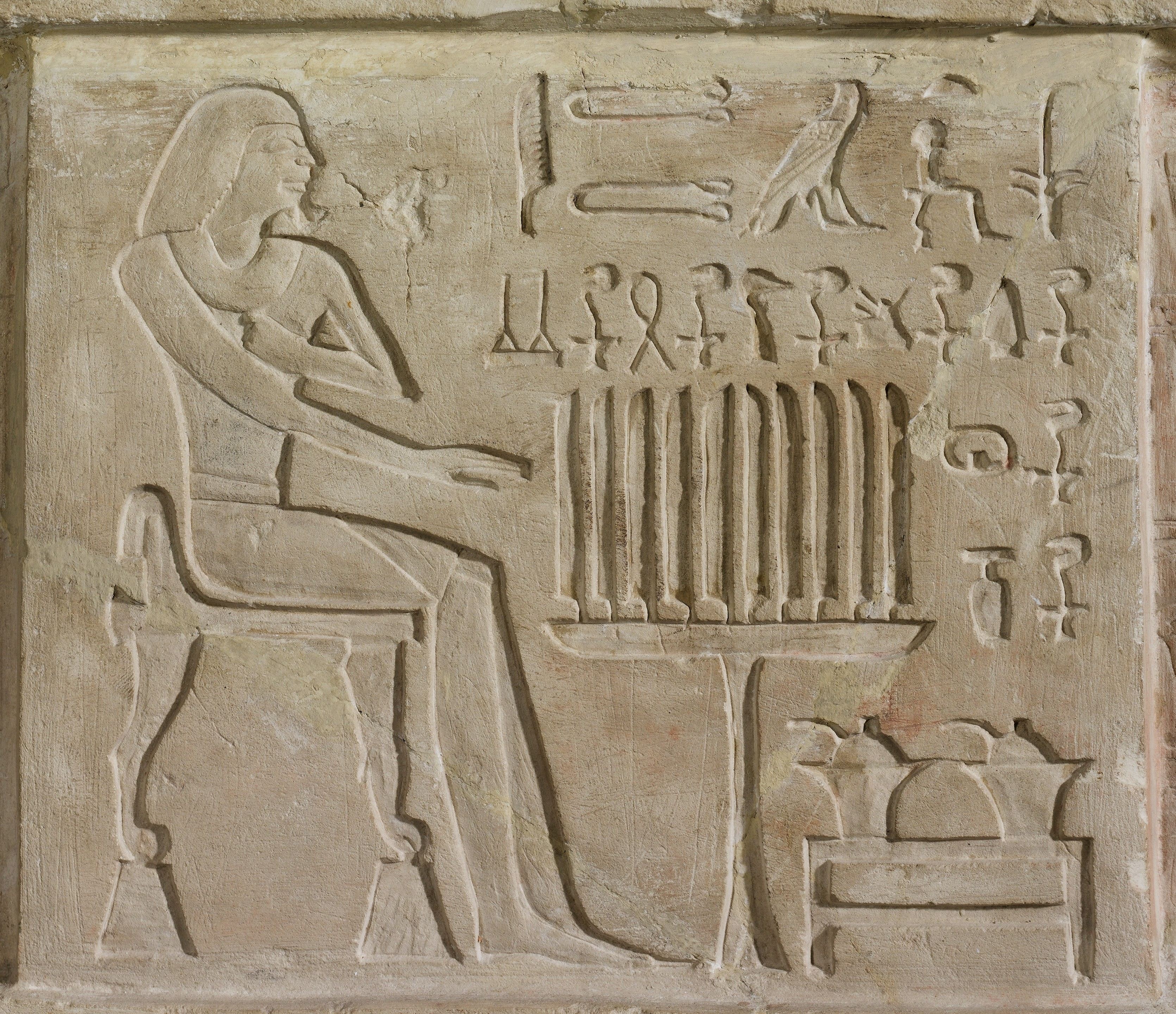 File:False Door From The Tomb Of Metjetji MET DP148455