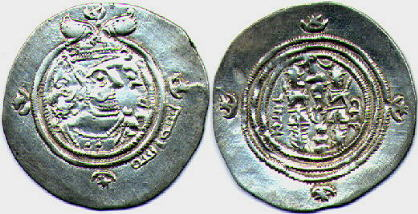 The coins were of Persian origin, and had an image of the last Persian emperor. Muslims added the sentence Bismillah to it. First Islamic coins by caliph Uthman-mohammad adil rais.jpg