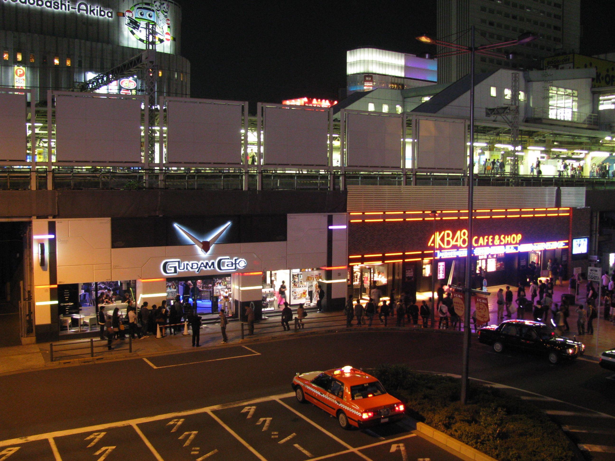 Cafe In Tokyo Algester Menu