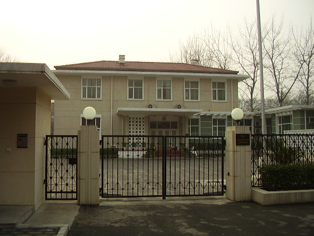 File guyana embassy in beijing jpg wikimedia commons for Consul high availability