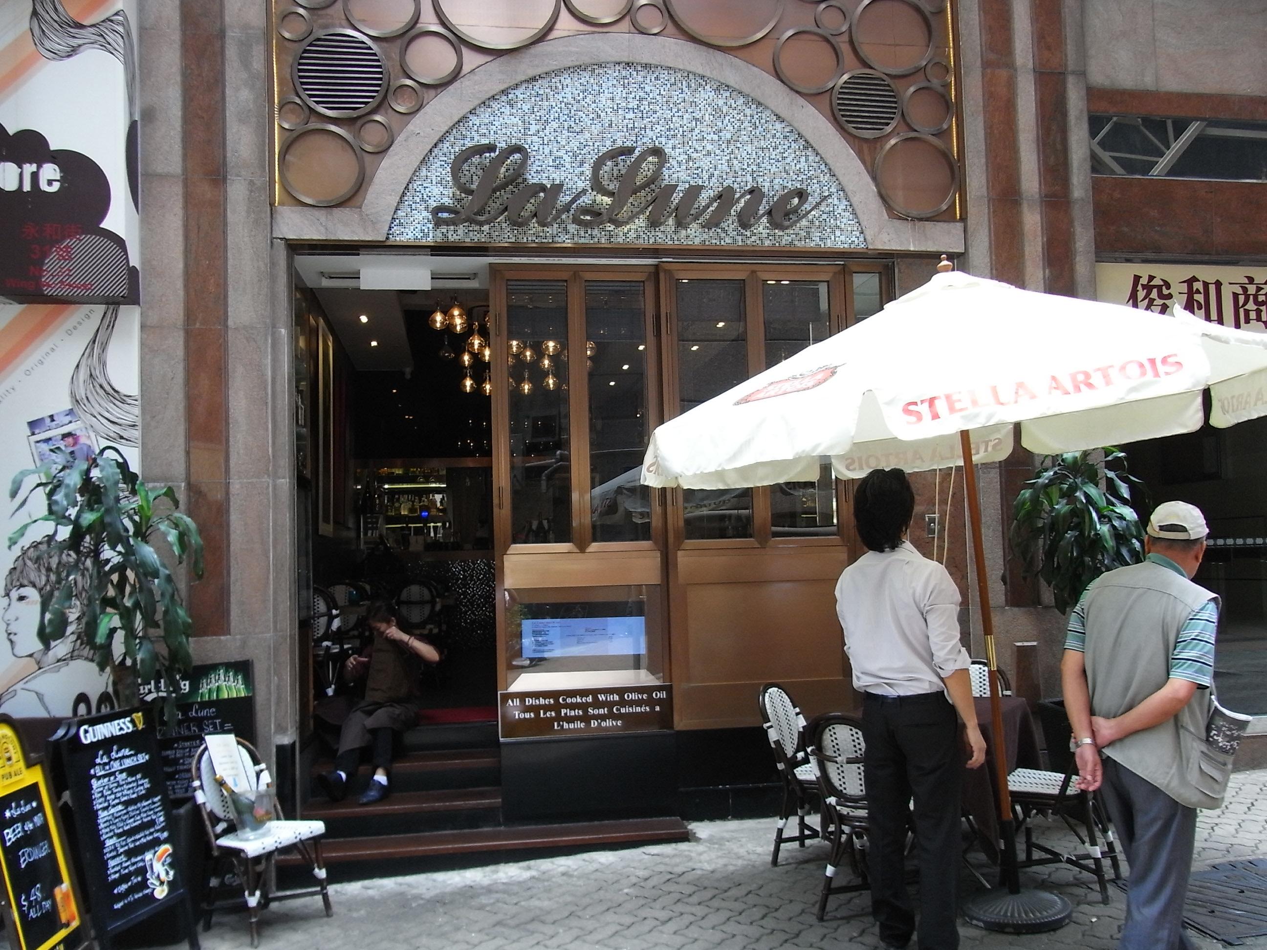 La Lune Restaurant Brisbane