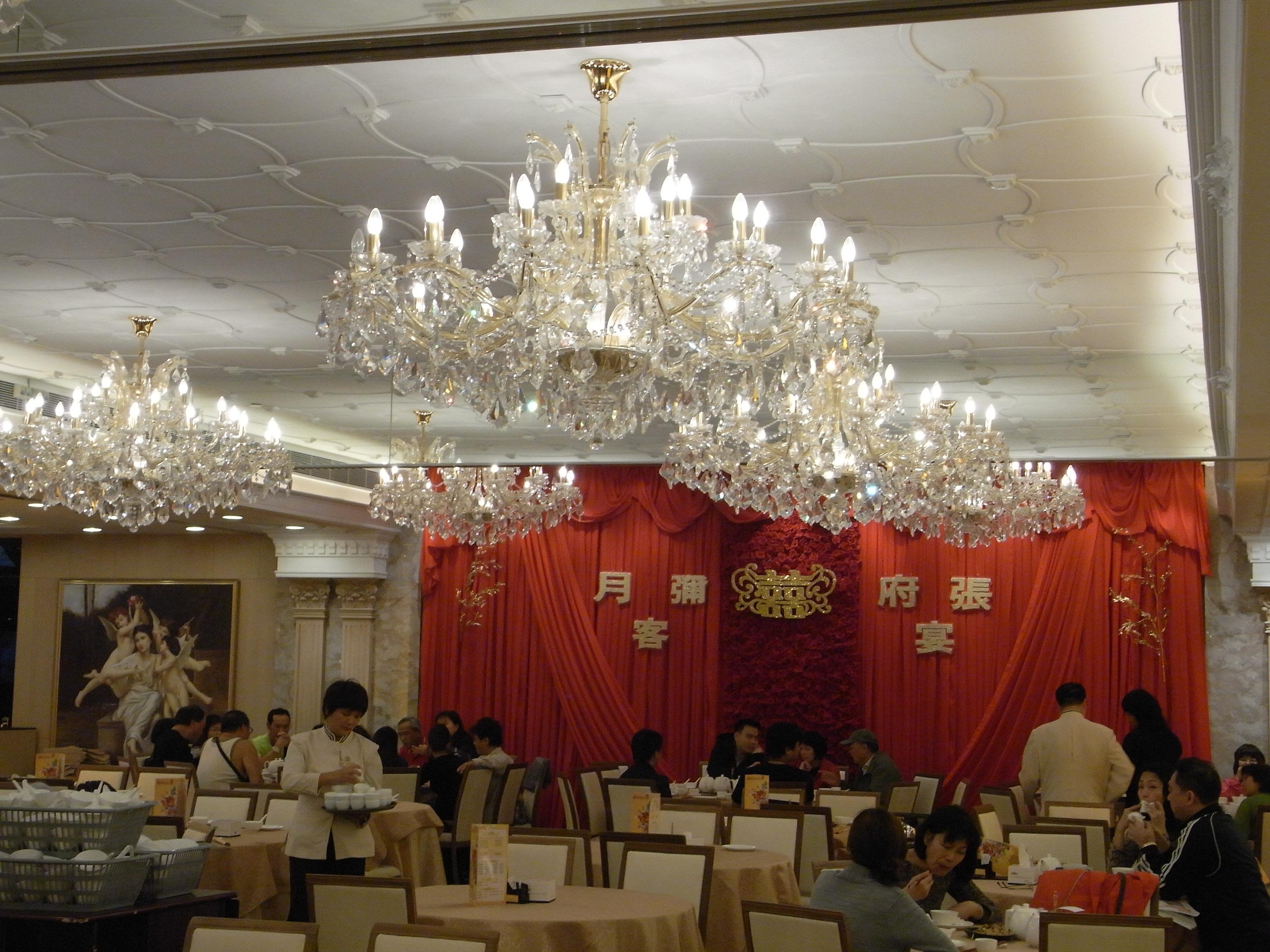 Restaurant Dinning Room Table Organizers
