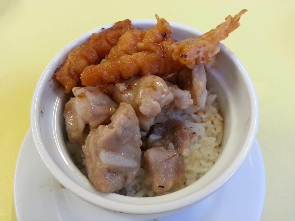 Food Radical Chinese