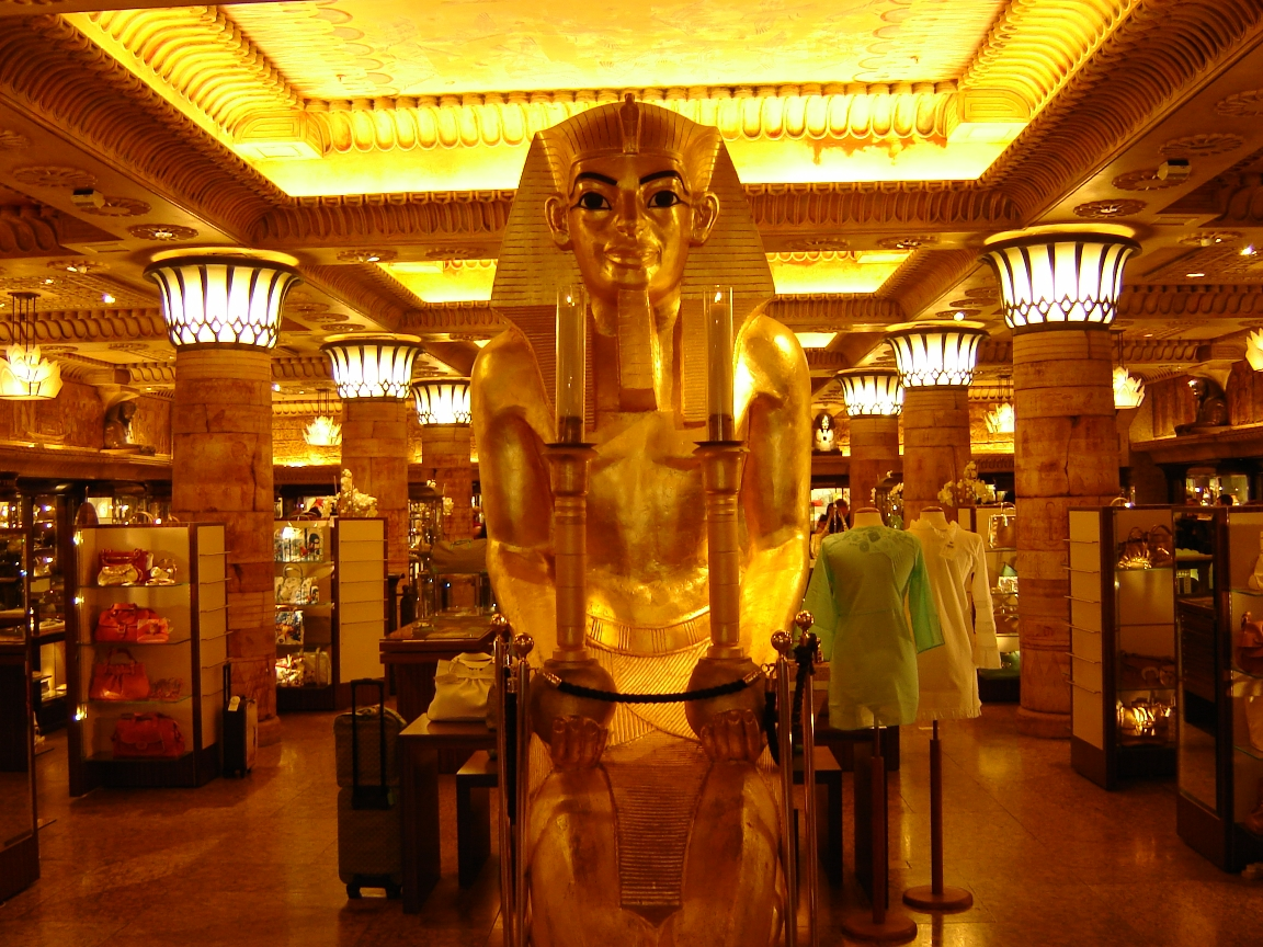 Harrods' Egyptian room.JPG