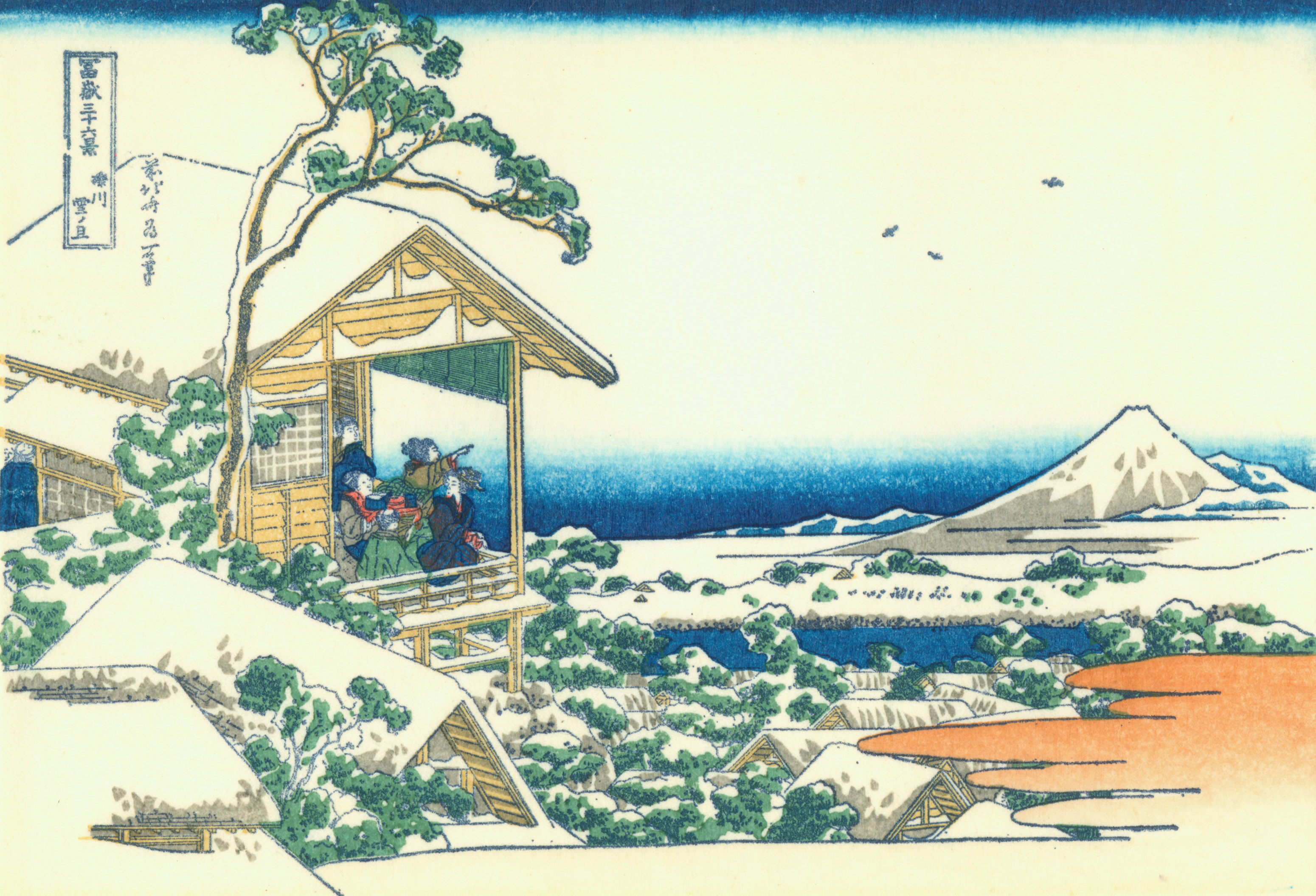 Hokusai11_koishikawa.jpg