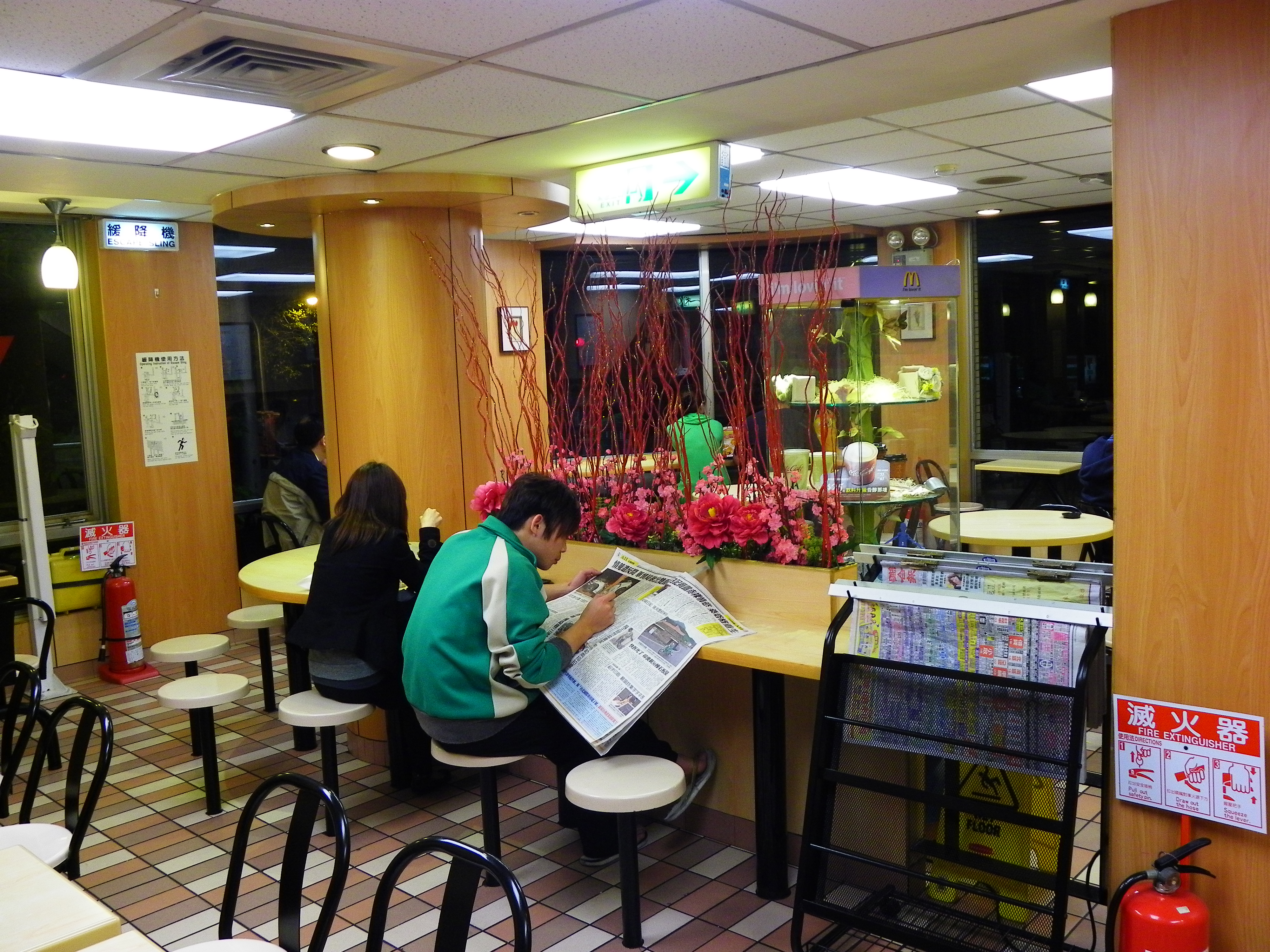 File interior of nd floor mcdonald s minsheng taipei