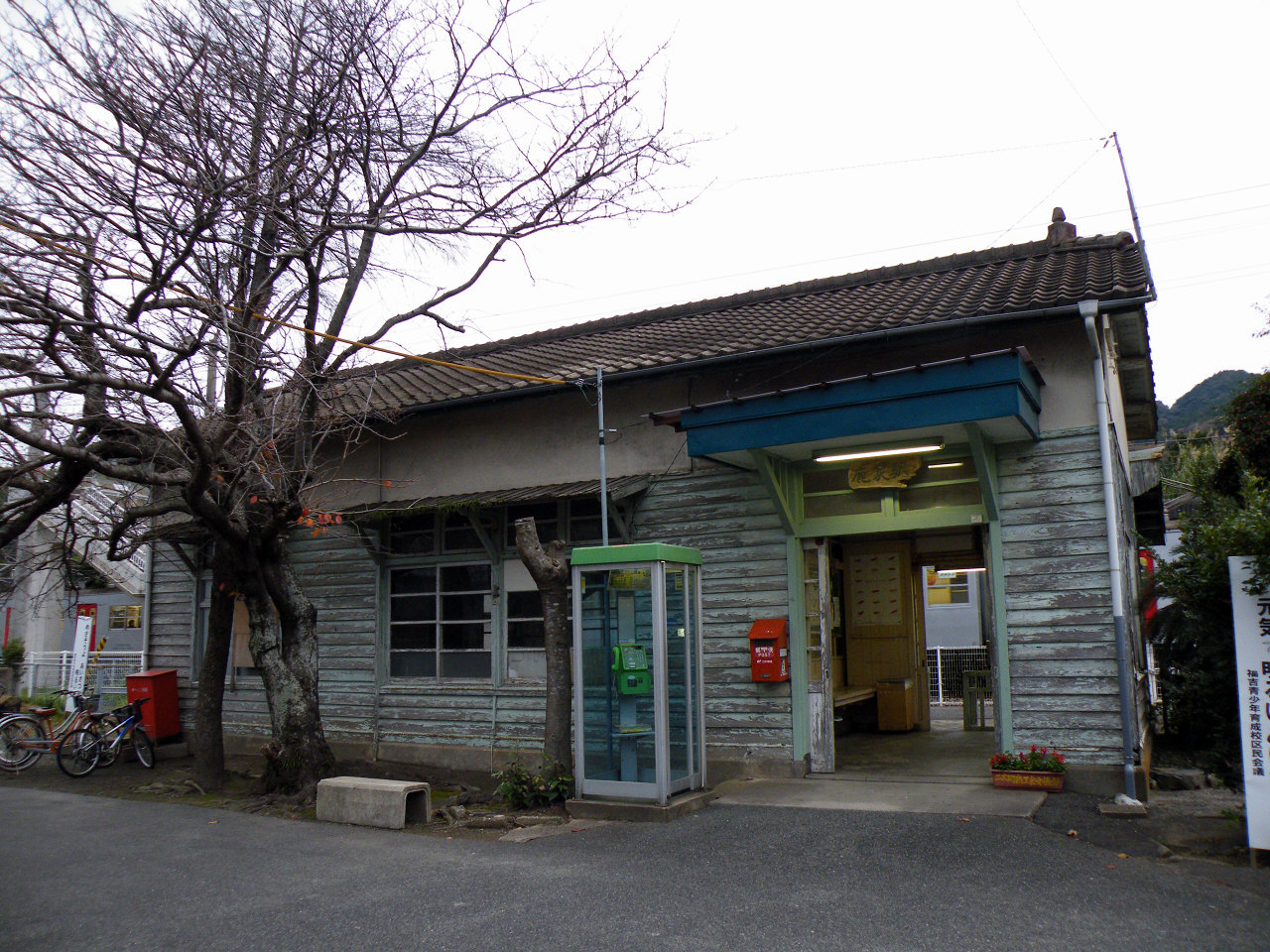 http://upload.wikimedia.org/wikipedia/commons/6/6c/JRKyushu_Shikaka_Station_1.jpg