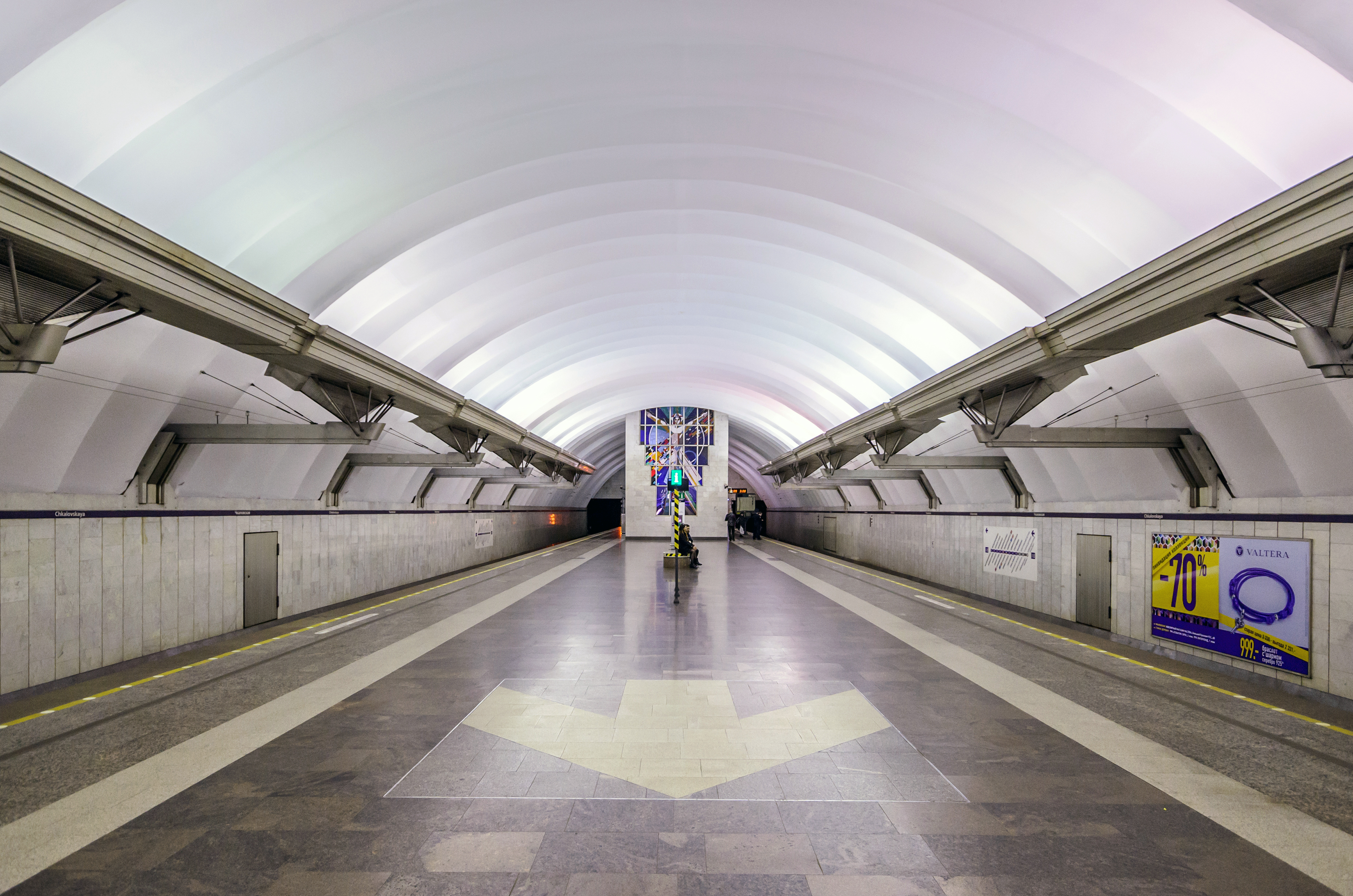 chkalovskaya saint petersburg metro wikiwand. Black Bedroom Furniture Sets. Home Design Ideas