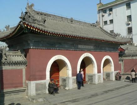 File:Miaoyingsi shanmen.jpg
