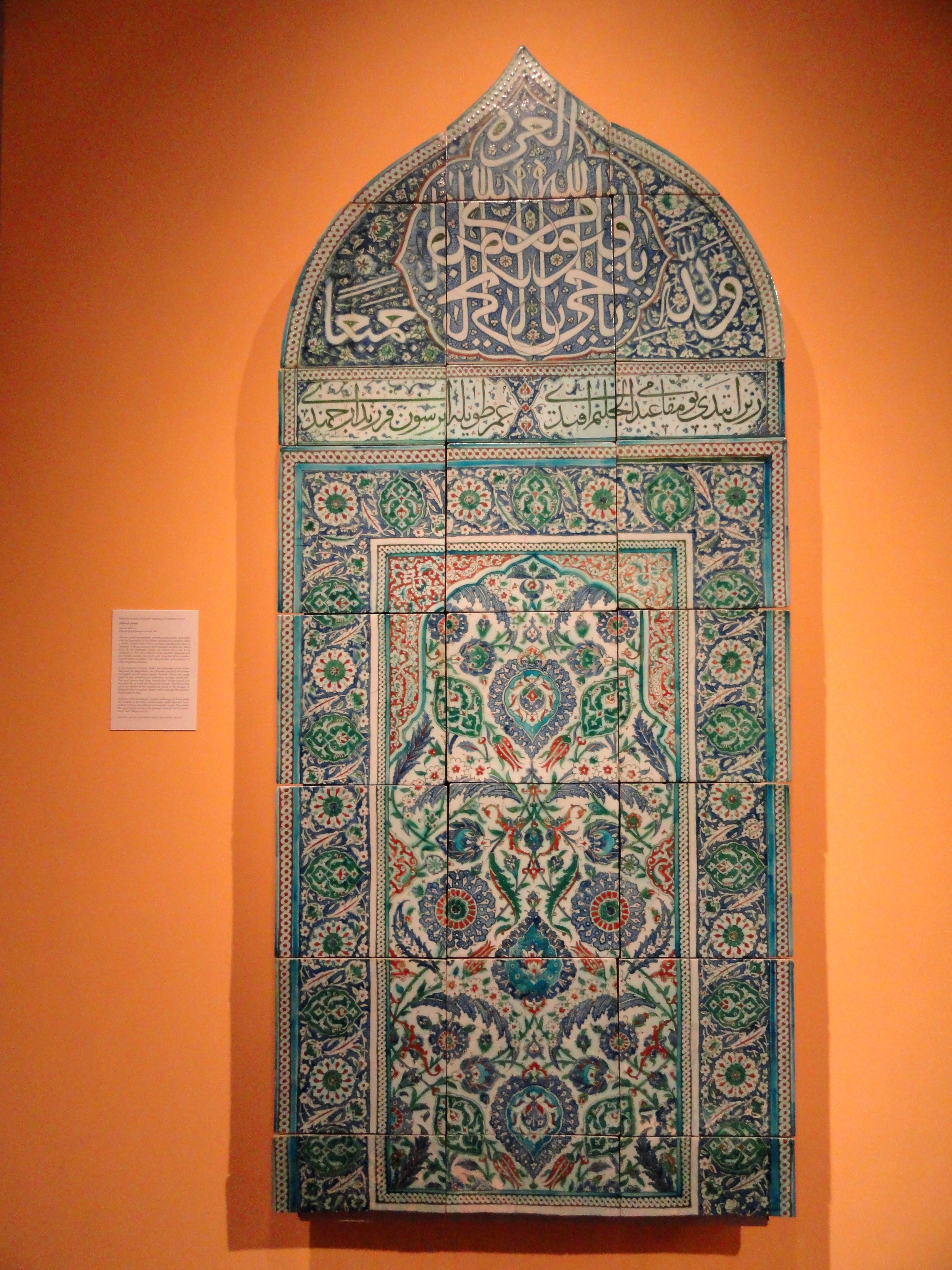 Filemihrab panel unknown artist ottoman anatolian or northern filemihrab panel unknown artist ottoman anatolian or northern syria about 1604 dailygadgetfo Images