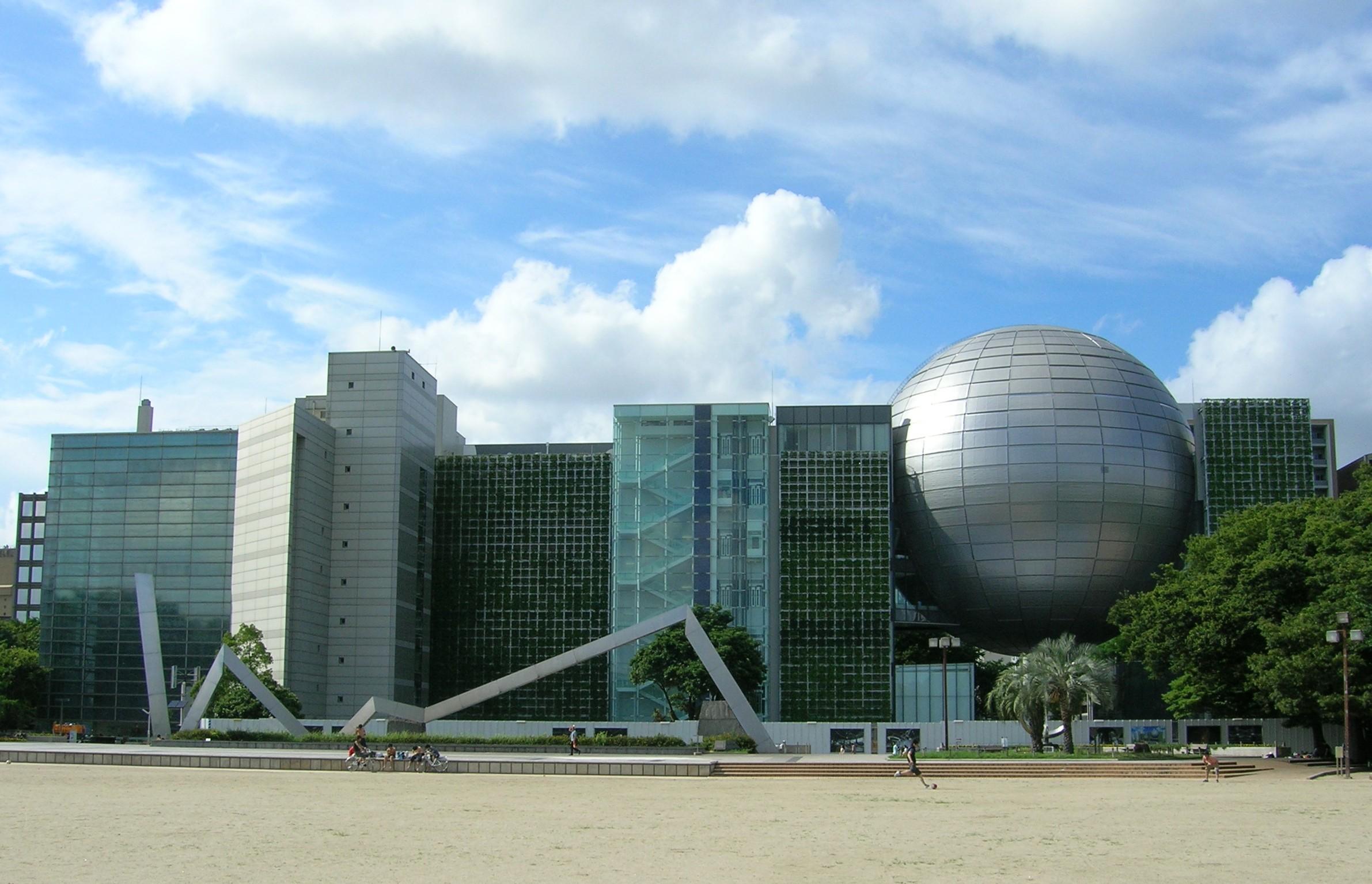 Nagoya City Science Museum-june 2011.jpg