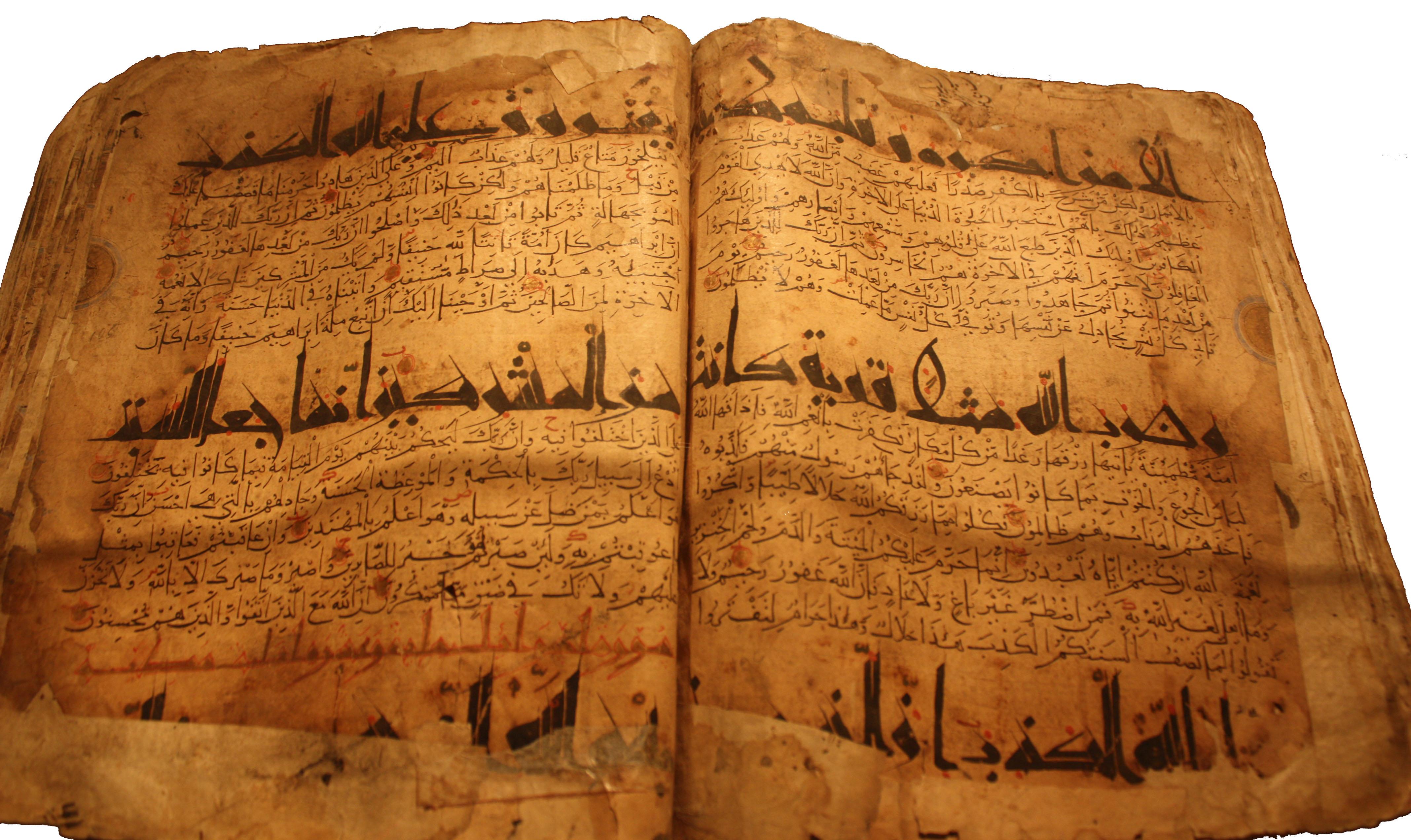 Surat+Al+Fatiha Learn Surah Al-Fatiha in English [HD] - YouTube
