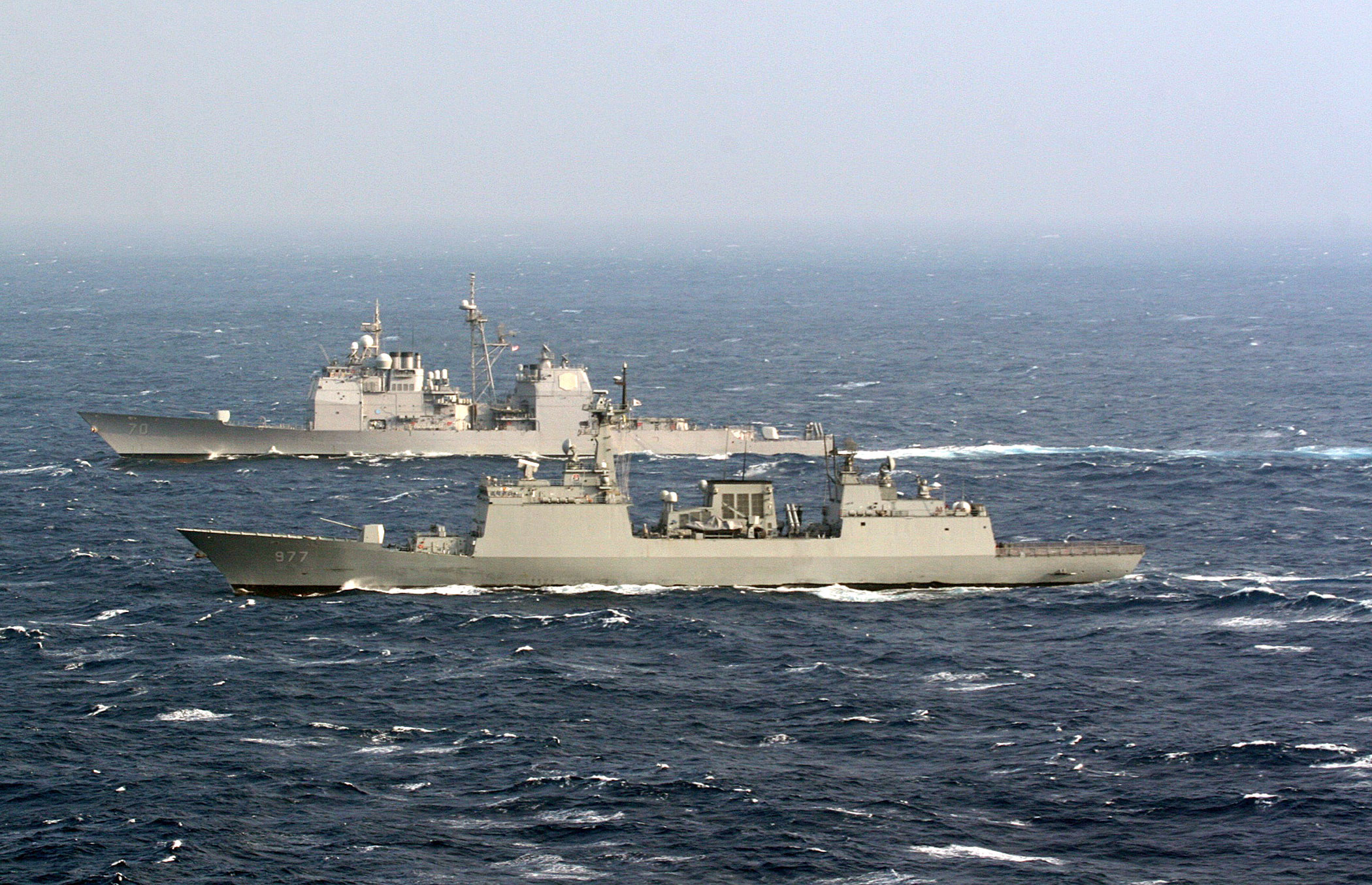 USS Lake Erie CG 70