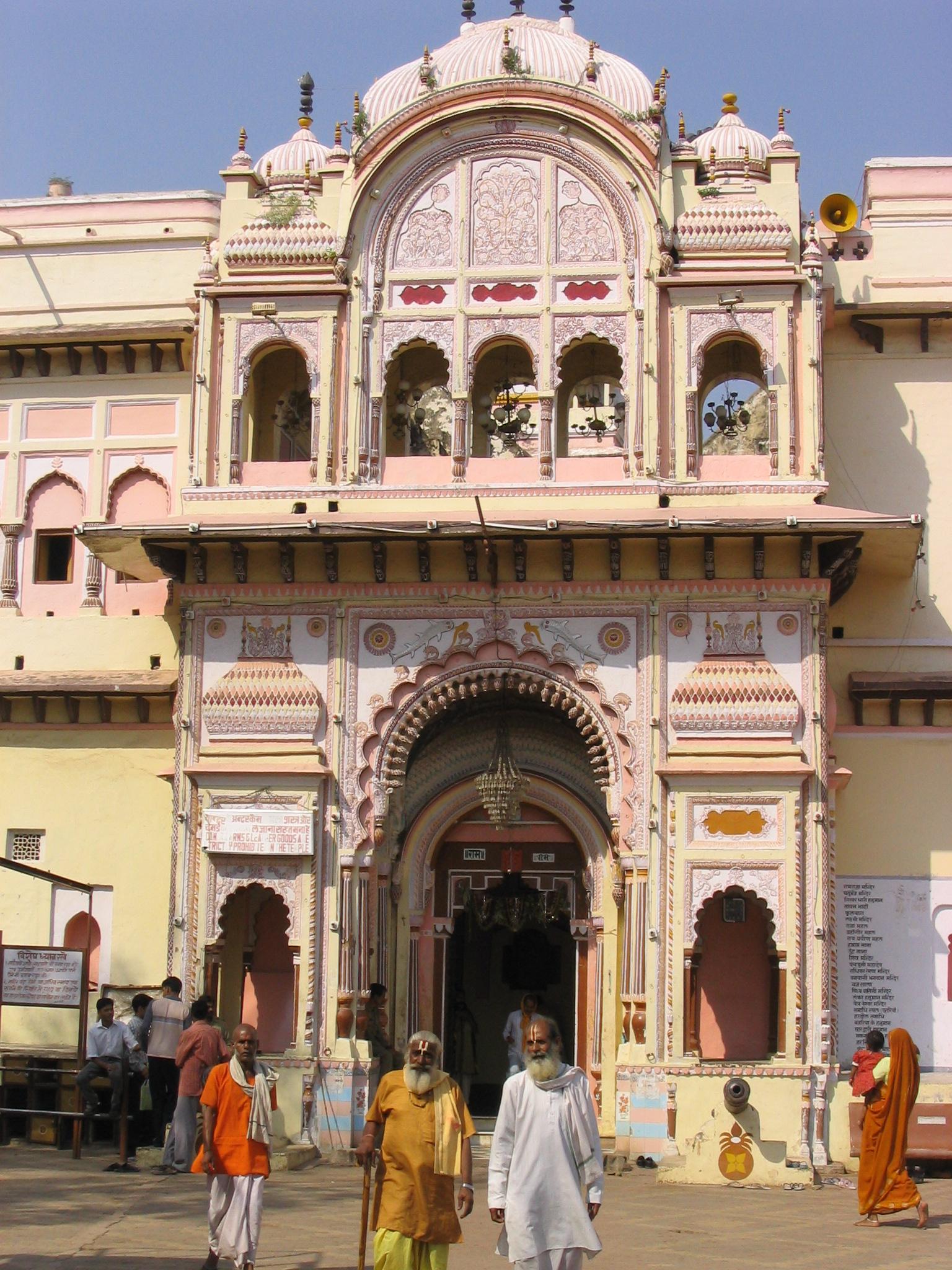 File Ram Raja Temple Orchha Jpg Wikimedia Commons