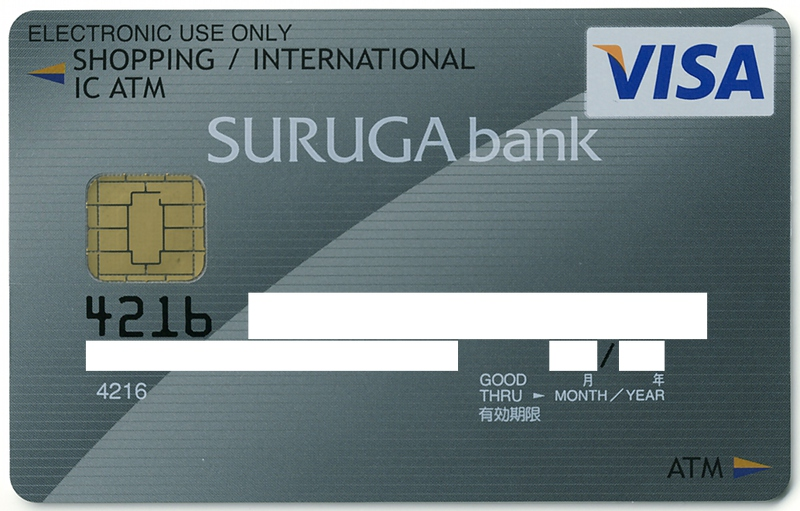 SURUGA IC Cash Card.jpg