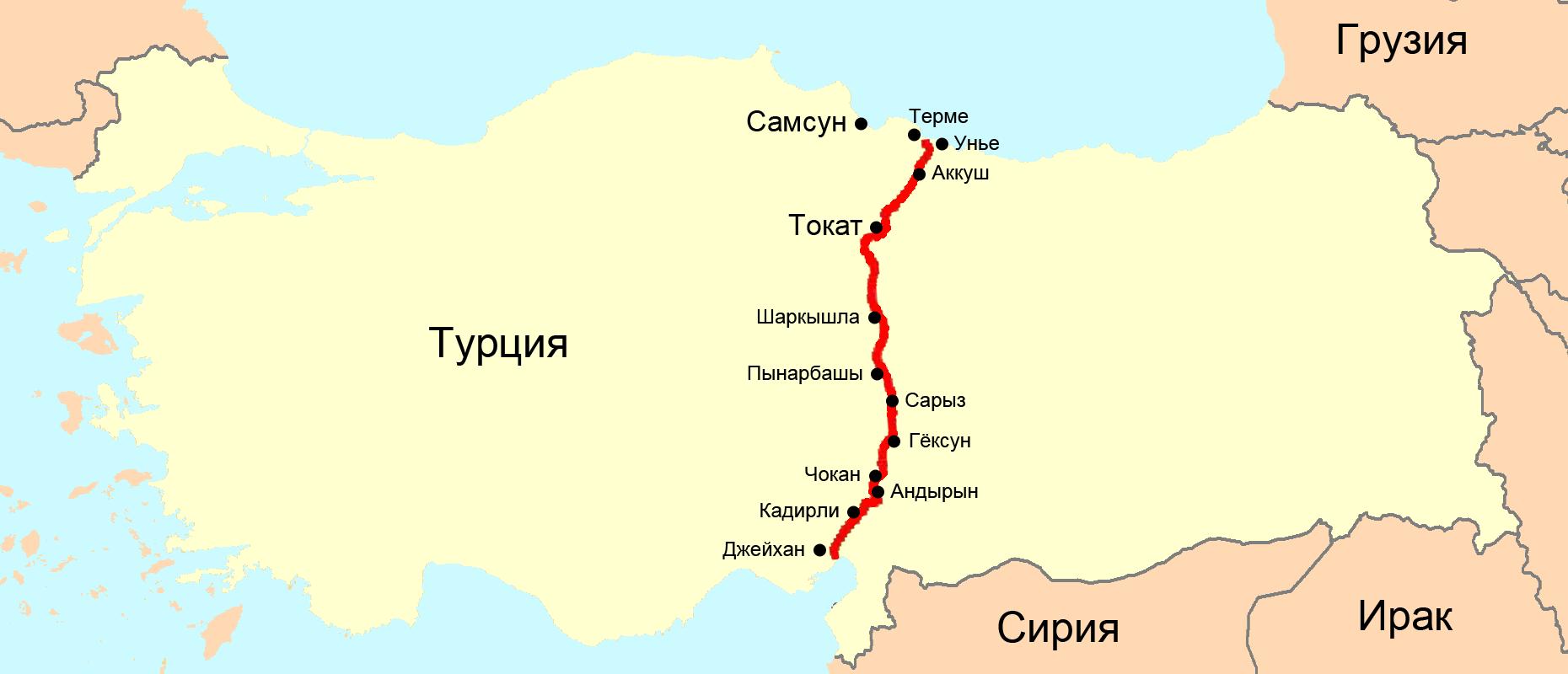 Samsun–Ceyhan pipeline - Wikipedia