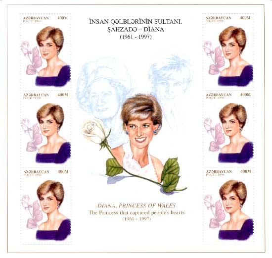 Stamp of Azerbaijan 509.jpg
