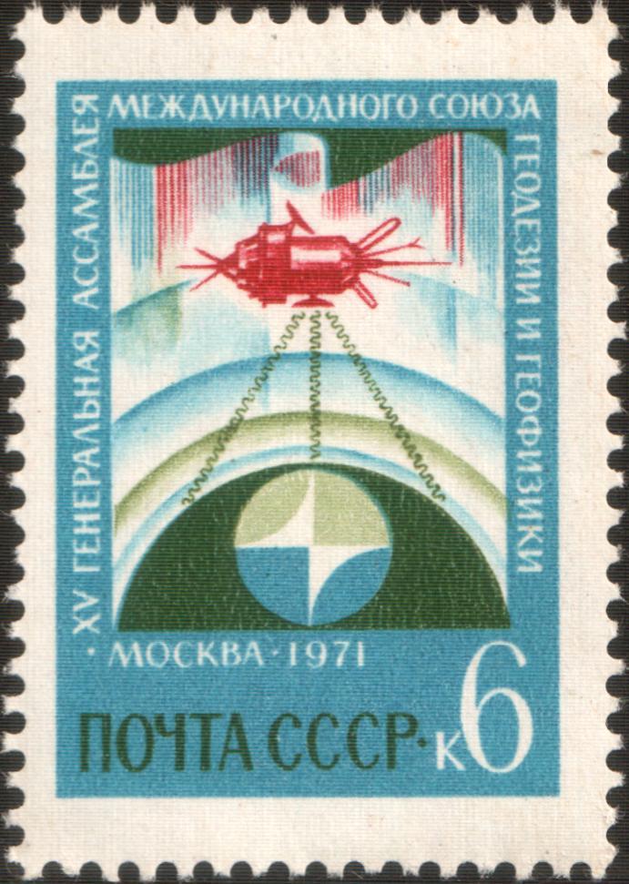 Международный геодезический и геофизический союз — Википедия  геофизический