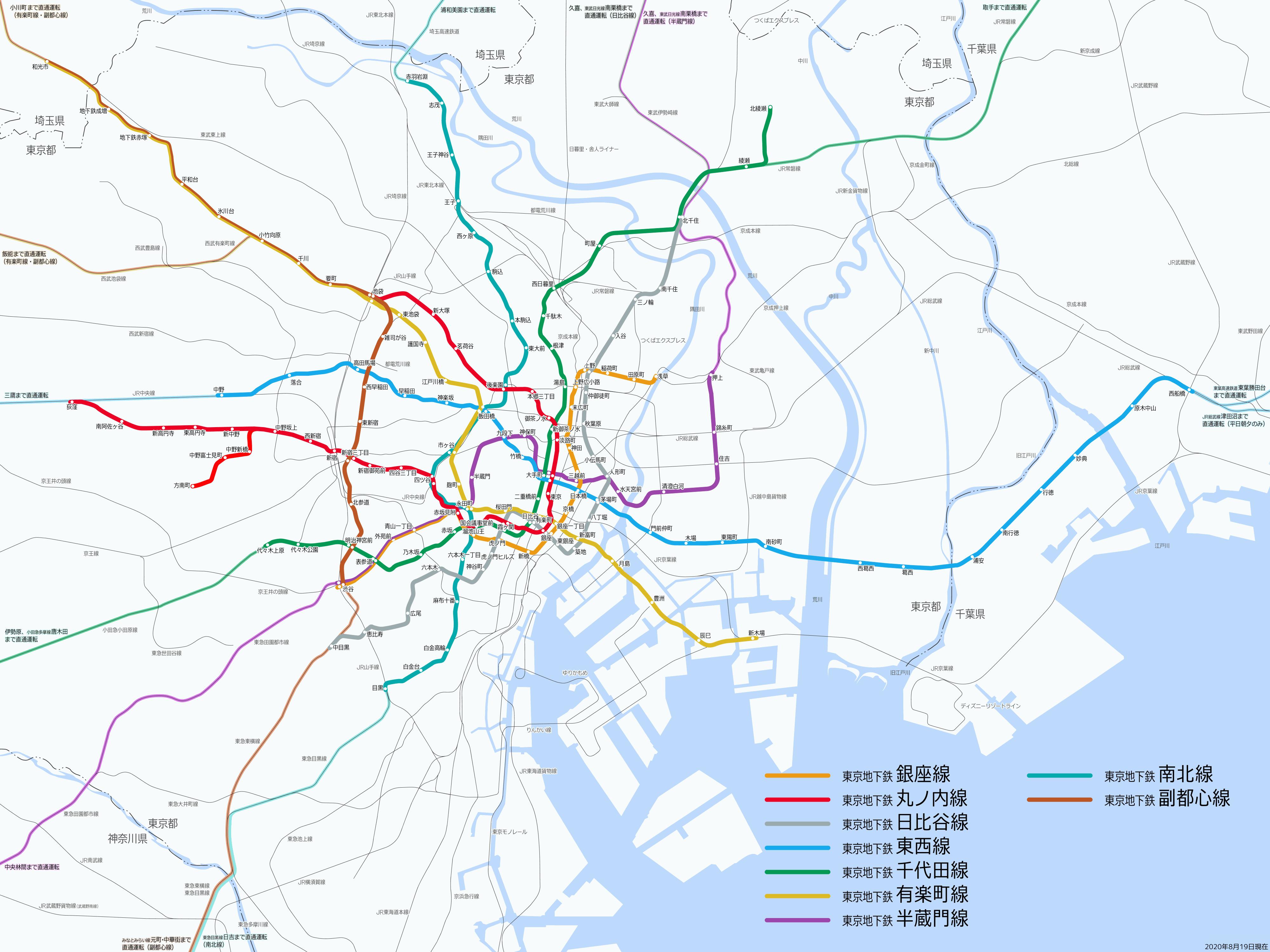 Tokyo metro map ja - Tokyo Metro lines.png
