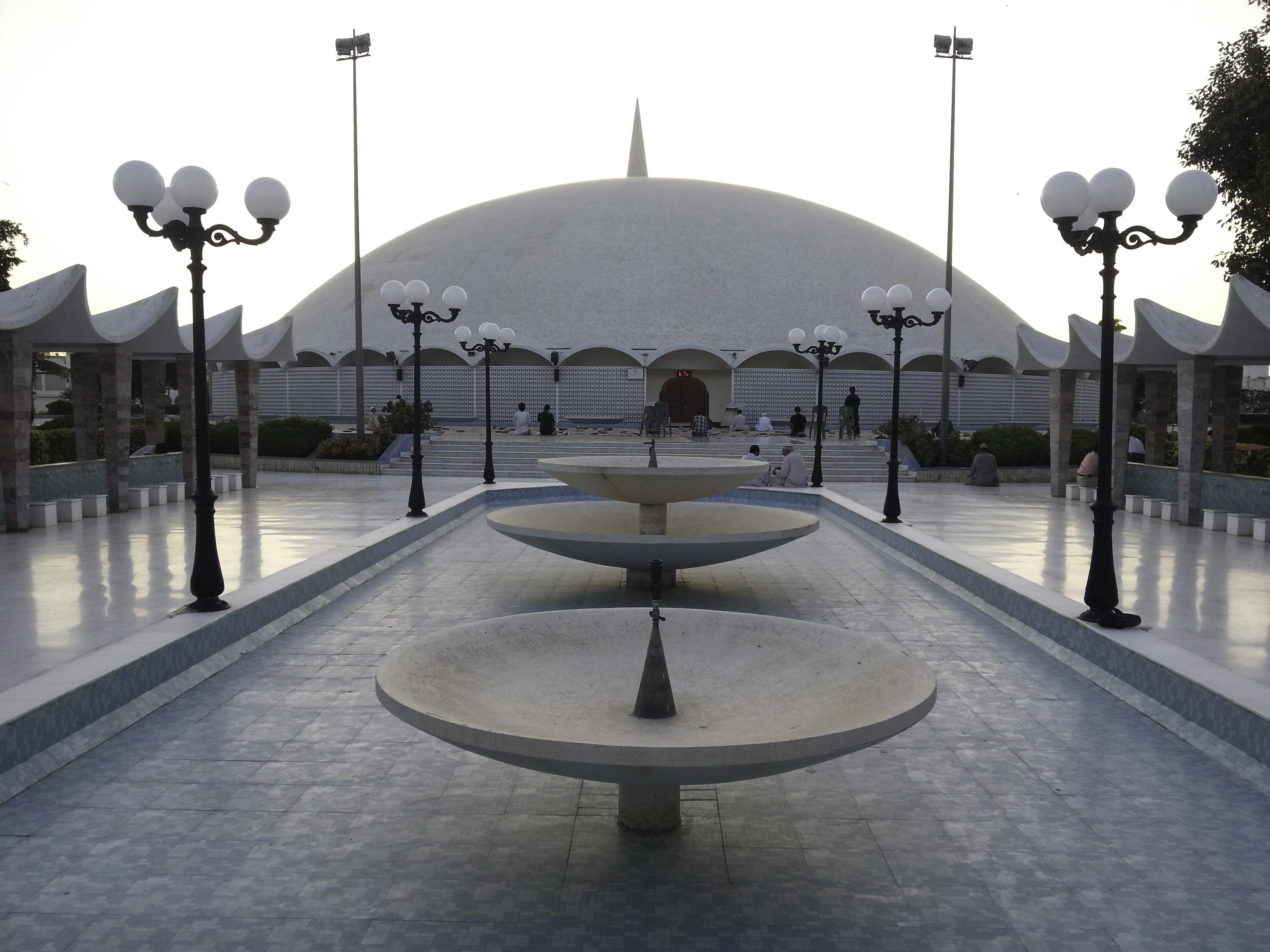 Masjid e Tooba - Wikipedia