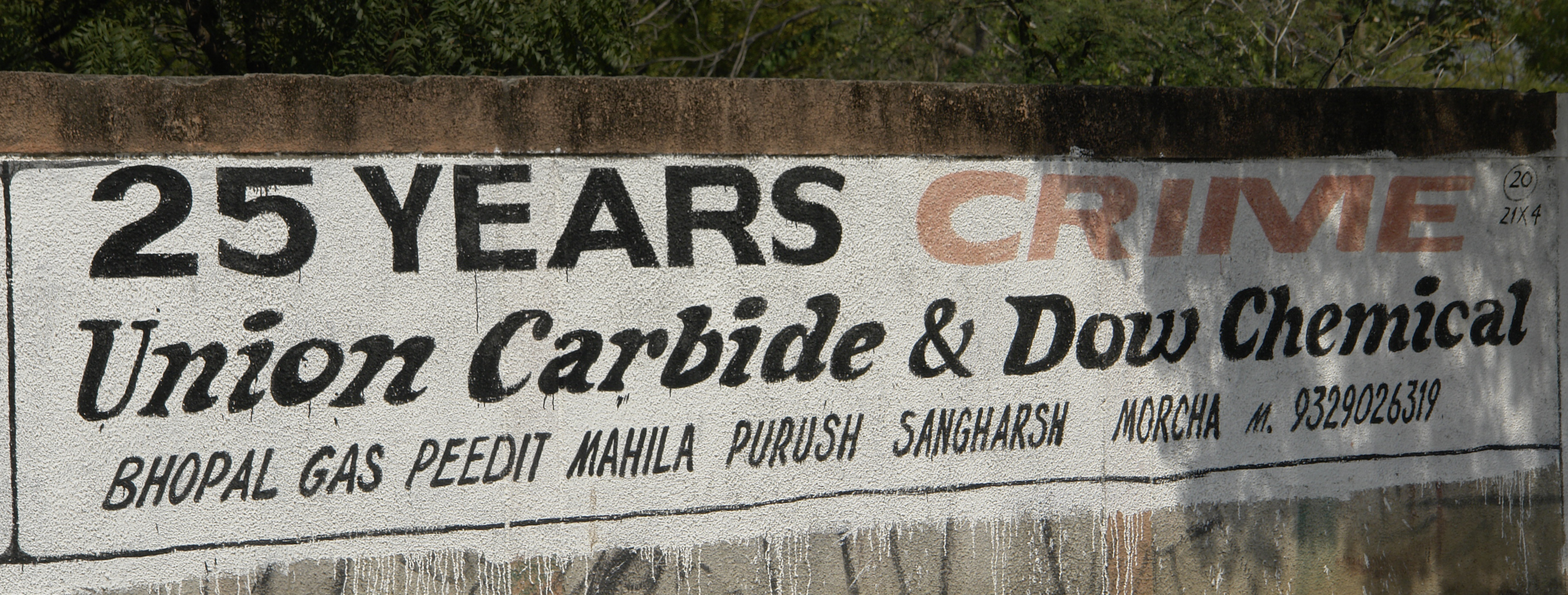 union carbide In the early hours of december 3,1984, methylisocyanate (mic) gas leaked from  a plant owned, managed and operated by union carbide india limited (ucil).